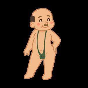 オナホ太郎